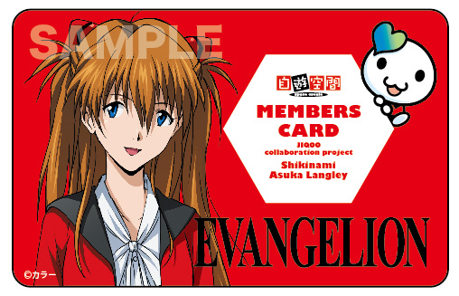 evaxjiqoo-card