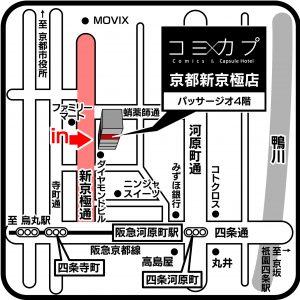 簡易MAP
